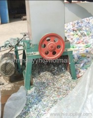 China High Quality Shredder Machine