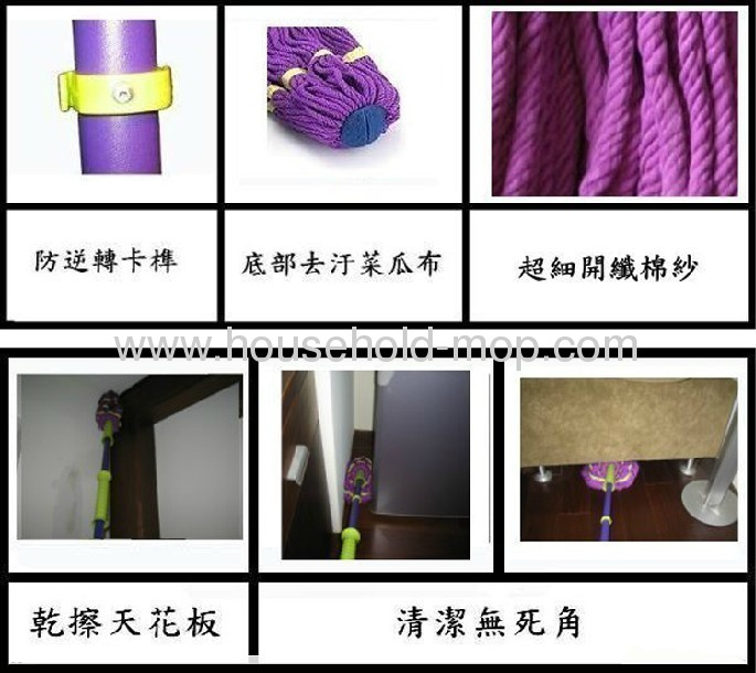 Twist and Mop High Quality Super Absorbent Mop