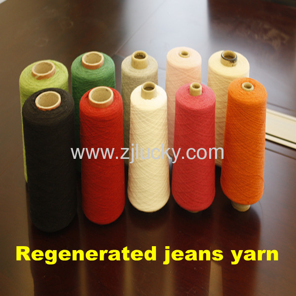 regenerated colored jeans yarn