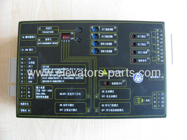 Thyssen Elevator Spare Parts K300 Door machine Inverter Module