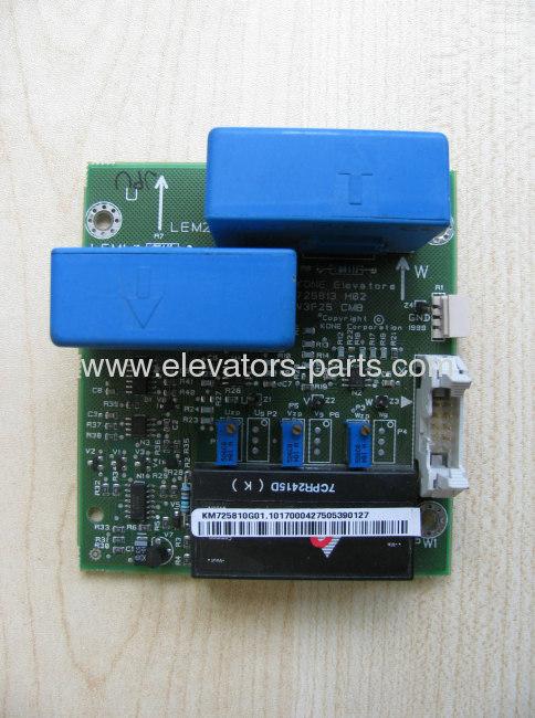 Kone Elevator Parts KM725810G01