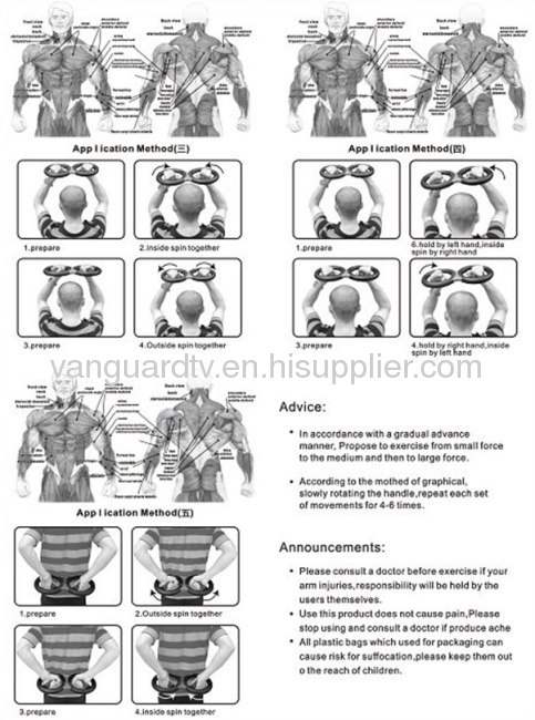 Super Arms 8 Shaped PC Muscles Power Stength Trainer