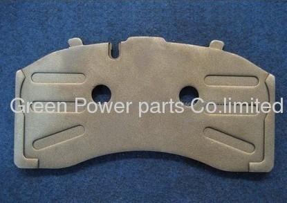 back steel Brake Plate