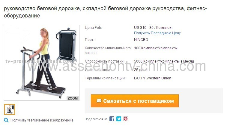 Manual Treadmill,Foldable Manual Treadmill,Fitness Equipment
