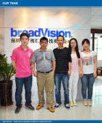Shenzhen Broadvision Technology Limited.