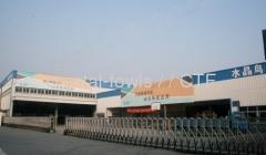 Hangzhou Crystal Bathroom Co.,Ltd
