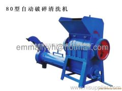 PET/ABS/PVC/PE Recycle Machines China Manufacturer