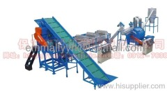 Low Cost Waste Plastic Recycling Machine For Sale