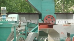 Series Plastic Bottle Crusher