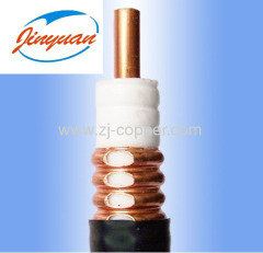 """50 ohm 7/8"""" Coupling Leaky Coaxial Cable"""