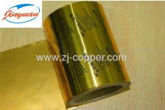 gold aluminium foil for pharmaceutical packaging