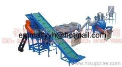 economy Waste Bottle Recycling Machine