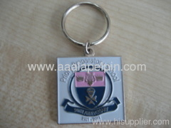 hot selling keychain china