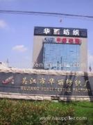 wujiang huali textile factory
