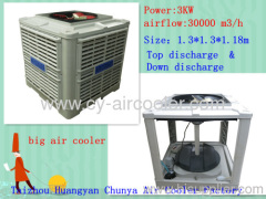 2013 new 30000 m3/h industrial outdoor water air cooler with CE