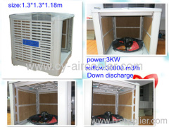 1.3m 3kW China industrial evaporative air cooling