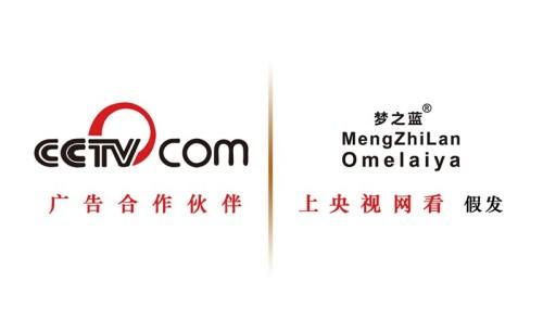 Yiwu Suqi Wig Co.,Ltd