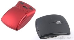 Arc folding convenient mouse wireless