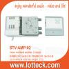 indoor multiband CATV Amplifier