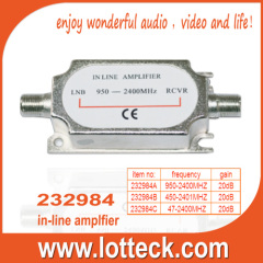 New style 20db In-Line amplifier