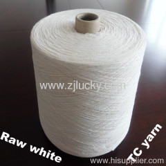 Raw white yarn cone
