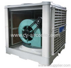 new big centrifugal air cooler manufacture in China