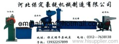 China Pelletizing Machine Manufacturer