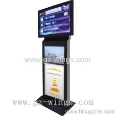 Advertisement Computer WS103 All-in-one Led Computer with Mixed Screen
