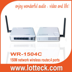 4 ports 150M Black wire network wireless router