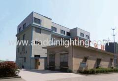 Ningbo Aladdin Lighting Co.,Ltd