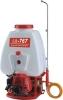 Power Sprayer ,Engine Sprayer ,Knapsack Power Sprayer ,MITSUBISHI tu-26 Sprayer ,Gasoline Sprayer