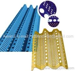 manufacturer perforated sheet metal