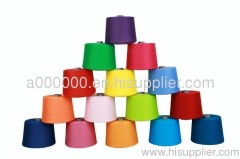 Pure polyester color spinning yarn