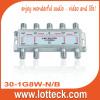 10.5-12.5dB Insertion Loss 8-way splitter