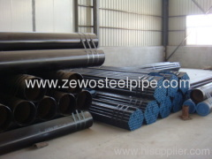 BOILER STEEL SEAMLESS TUBE 8