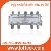 LOTTECK 35-1G8W-N/B 8-WAY SPLITTER