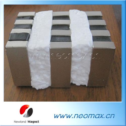 large magnets block rectangular