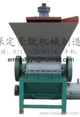 pc compact plastic crusher