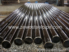 Seamless Pipe Supply DIN 1629 ST 37