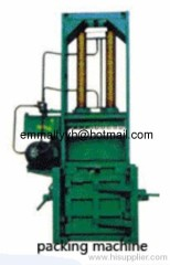 Baler Or Compactor Machine China Manufacturer