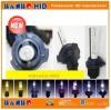 hid bulb model 9006