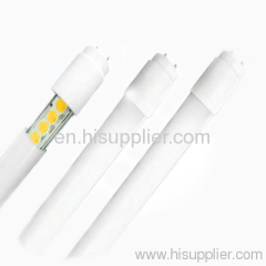 16w led mcob tube 8 led t8 lamp mcob led light 16w led t8