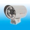 waterproof IR security cctv camera