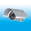 15-25M IR surveillance working distance outdoor security cctv camera