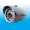 Security Camera,IR Dome CCTV CCD Camera