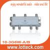 EMC tested 2.4 GHz 6-way splitter