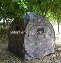 POPUP camouflage hunting blind
