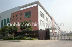 Guangzhou United Electronic Co., Ltd