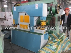 hole iron punching machine