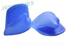 Silicone & Rubber glove in Hippo Shape
